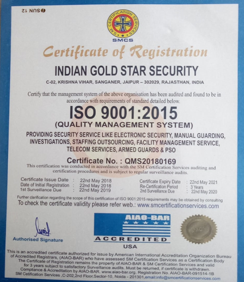 Certificate-Of-Gold-Star-Security
